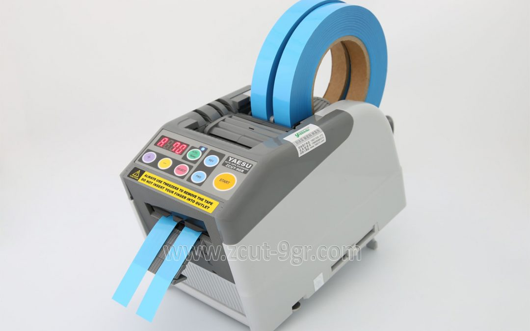 YAESU新型方形胶带自动切割机ZCUT-9GR
